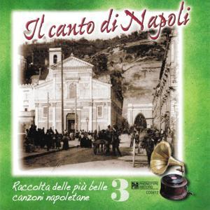 Il canto di Napoli, Vol. 3